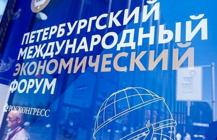 Россия в 2020 году заняла 11-е место в списке 20 наиболее привлекательных для инвестиций стран Европы