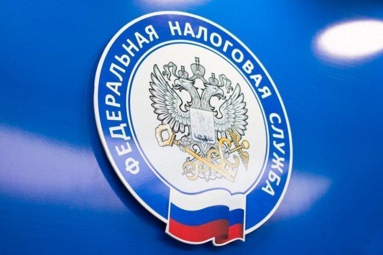 ФНС обновила сервис по онлайн-регистрации юрлиц и ИП