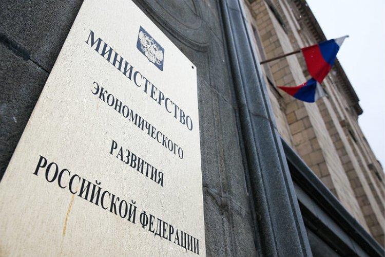 Минэкономики предлагает реформировать закон «Об акционерных обществах», представлен законопроект