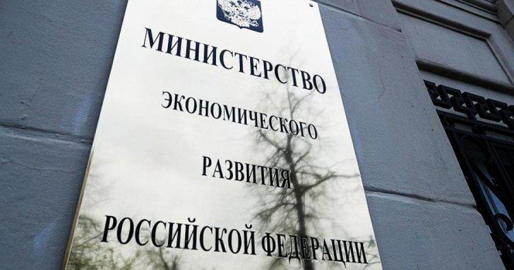 Минэкономики внесло в правительство законопроект о частичном объединении особых экономических зон и новых льготах для них